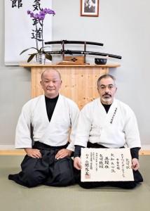 shihan promotion