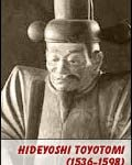 hideyoshi-toyotomi