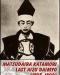matsudaira-katamori