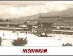 nishinkan