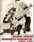 shinra-saburo