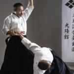 Cours de Samourai
